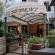 Hotel San Domenico, oasi nel verde di Pinarella